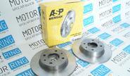 Тормозные диски ASP не вентилируемые R13 на ВАЗ 2108-21099, 2113-2115