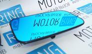 Зеркальный элемент (стекло) без обогрева, с бирюзовым антибликом для ВАЗ 2110-12