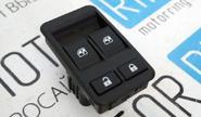 Блок управления стеклоподъемниками без джойстика на 2 кнопки 2192-3709810-00 для Лада Калина 2