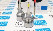 Диодные лампы «G6» H1 LED 6000K (3900LM)