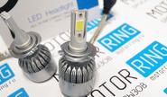 Диодные лампы «G6» H7 LED 6000K (3900LM)
