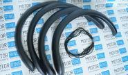 Накладки пластиковые на арки колес Лада Нива 4х4