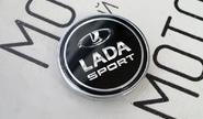 Заглушка ступицы «LADA Sport» для дисков Лада Гранта Спорт
