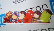Наклейка «Супергерои»