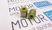 Сайлентблоки переднего амортизатора 17-06-129 для ВАЗ 2101-07