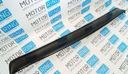 Дефлектор (накладка) заднего стекла неокрашенный для ВАЗ 2101-07