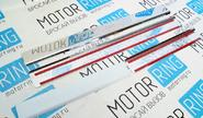 Накладки на пороги хромированные с надписью для Volkswagen Polo
