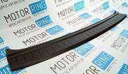 Накладка на задний бампер «АртФорм» для KIA Rio Седан