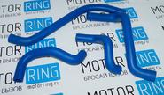 Патрубки печки для ВАЗ 2108-15 (Инжектор) армированный каучук, синие 21082