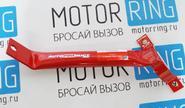 Усилитель щитка передка 16 кл на Лада Приора, ВАЗ 2110-2112