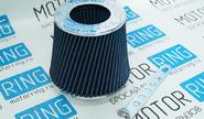 Воздушный фильтр нулевого сопротивления, инжекторный (синий, круглый) для ВАЗ