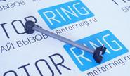 Ключ рулевой рейки ВАЗ 2108-15 с регулировкой ролика ГРМ 8V 00366