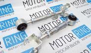 Рычаги задние регулируемые АР-Н 0095 / CRV07-2914100 для Honda CRV
