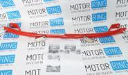 Распорка нижняя «DRIVE+», тросовая МКПП, АР 0571 / АР92-2801070 для Лада Гранта, Калина, Калина 2