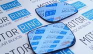 Комплект зеркальных элементов (стекол) Люкс без обогрева с голубым антибликом для Лада Калина, Калина 2, Гранта седан