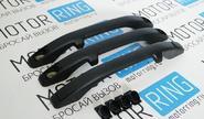 Ручки потолочные черные для Лада Приора, Калина, Калина 2, Гранта, ВАЗ 2110-12