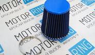 Воздушный фильтр нулевого сопротивления, инжекторный, закрытый (синий, конус) для ВАЗ