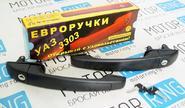 Наружные евро ручки дверей Рысь черные (шагрень) на УАЗ 3303