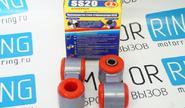 Стойки стабилизатора SS20 СПОРТ для ВАЗ 2110-12 в сборе, усиленные с полиуретановыми втулками