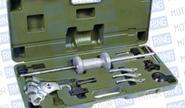 Набор съемников с обратным молотком 16 предметов «Дело Техники» 815716