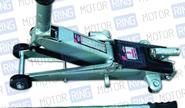Домкрат подкатной гидравлический 3 тонны с подстаканником  «Сервис ключ» 75040