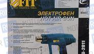 Технический фен «FIT» HG-2011 80607