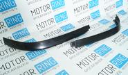 Нижние реснички фар на бампер 2110-8212653-02 для ВАЗ 2110-12