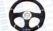 Спортивный руль Power для автомобилей ВАЗ, Rtech (001)