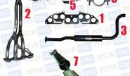 Выпускной комплект с глушителем для ВАЗ 2108-099 8V, Стингер