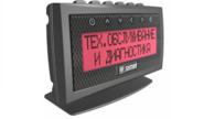 Бортовой компьютер ШТАТ UniComp-410L для Daewoo, Peugeot, Chery, Hyundai, Renault