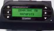 Бортовой компьютер Штат 219x5 для автомобилей Лада Калина 2, Гранта