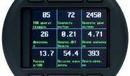 Бортовой компьютер Multitronics CL-590 для Лада Гранты, Ларгус, Ниссан, Газель Некст