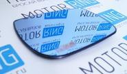 Зеркальный элемент (стекло) Люкс без обогрева с голубым антибликом для Лада Калина, Калина 2, Гранта седан