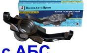 Кулак поворотный правый «ВолгаАвтоПром» с АБС 2123-3001014 для Шевроле Нива