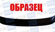 Накладка (дефлектор) капота VIP для Kia Rio