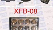 Диодная балка XFB-08