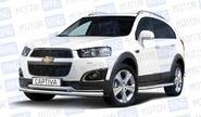 Защита переднего бампера двойная -63/51мм (НПС) 02030102 для Chevrolet Captiva с 2013 года