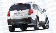 Защита заднего бампера угловая -63мм (НПС) 02030301 для Chevrolet Captiva с 2013 года