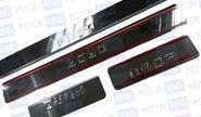 Накладки на пороги хромированные с надписью для Ford Kuga 2013