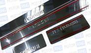 Накладки на пороги хромированные с надписью для Hyundai Santa FE 2013