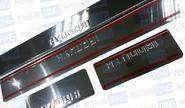 Накладки на пороги хромированные с надписью для Hyundai Elantra 2013