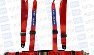 Ремень «ProSport» RS-00829 4-х точеный, красный, 2 дюйма