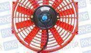 Вентилятор электрический 10 дюймов, красный
