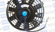 Вентилятор электрический 7 дюймов, черный