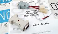 Адаптер BDM-ПО5 для программатора ПО-5