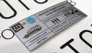 Информационная табличка о рекомендуемом давлении в шинах для Лада Ларгус
