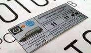 Информационная табличка о рекомендуемом давлении в шинах для Лада Ларгус фургон