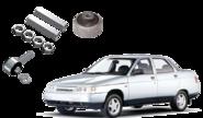 Прочие комплектующие для ВАЗ 2110-12