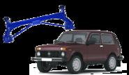 Рычаги задней подвески LADA 4x4, Chevrolet Nivа