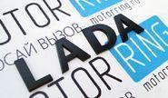 Надпись-шильдик «LADA» нового образца, черный матовый